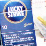 Lucky Strike Expert Cut 10 を吸ってみた