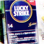 Lucky Strike Expert Cut 14 を吸ってみた