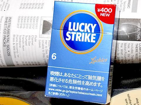 ラッキー ストライク