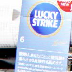 Lucky Strike Expert Cut 6 を吸ってみた