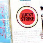Lucky Strike FK を吸ってみた