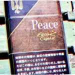 Peace Little Cigars を吸ってみた