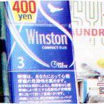 Winston Compact Blue 3 Box を吸ってみた