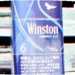 Winston Compact Blue 6 Box を吸ってみた