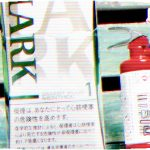 Lark Smart Plus Menthol 1mg Box を吸ってみた