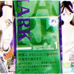 Lark Smart Plus Splash Purpul 1mg Box を吸ってみた