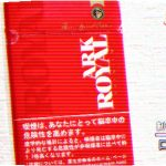 Ark Royal Slim Red を吸ってみた