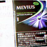 MEVIUS Premium Menthol Option Purple 8 を吸ってみた