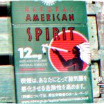 Natural American Spirit Organic Mint を吸ってみた
