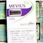 MEVIUS Purple Cooler For Ploom TECH を吸ってみた