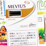 MEVIUS Regular For Ploom TECH を吸ってみた