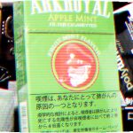 Ark Royal Apple Mint を吸ってみた