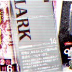 Lark Smart Plus 14mg Box を吸ってみた