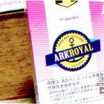 Ark Royal Berry Rose Tea を吸ってみた