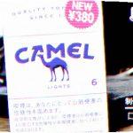 Camel Lights Box を吸ってみた
