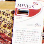 MEVIUS Brown Aroma For Ploom TECH を吸ってみた