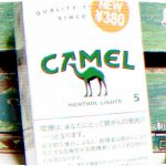 Camel Menthol Lights Box を吸ってみた