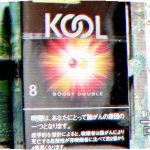 Kool Boost Double 8 Box を吸ってみた
