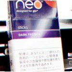 glo Neo Dark Fresh Plus Sticks を吸ってみた