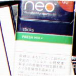 glo Neo Fresh Plus Sticks を吸ってみた