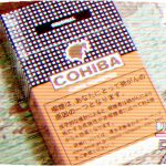 Cohiba Original を吸ってみた