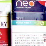 glo Neo Boost Mint Plus Sticks を吸ってみた