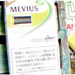 MEVIUS Mix Green Cooler For Ploom TECH を吸ってみた