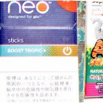 glo Neo Boost Tropical Plus Sticks を吸ってみた