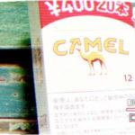 Camel Box を吸ってみた