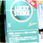 Lucky Strike Expert Menthol 5 を吸ってみた