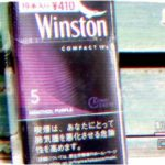 "<span class=""title"">Winston Compact Menthol Purple 5 Box を吸ってみた</span>"