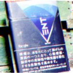 "<span class=""title"">glo Kent Neo Sticks Rich Tobacco X を吸ってみた</span>"