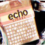 Echo Cigars を吸ってみた
